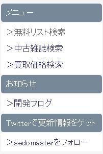 Baidu IME_2015-2-25_11-55-13