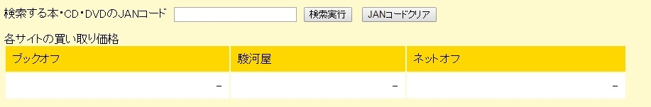 Baidu IME_2015-2-25_11-56-18